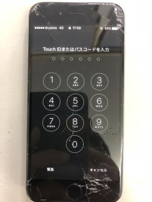 iPhone6ガラス割れ修理 from 大分市内