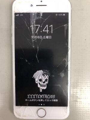 iPhone7ガラス割れ修理 from 福岡市(帰省中)