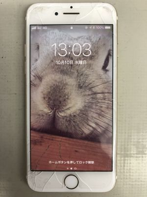 iPhone7ガラス割れ修理 from 大分市皆春
