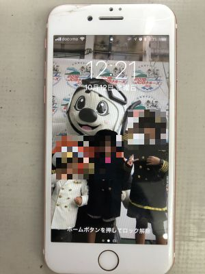 iPhone7ガラス割れ修理 from 大分市口戸