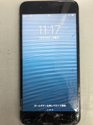 iPhone6Plusガラス割れ修理 from 臼杵市
