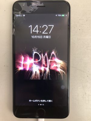 iPhone6Plusガラス割れタッチ故障 from 大分市岩田町