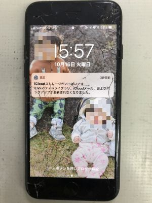 iPhone7で怪我! from 大分市内