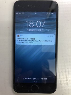 iPhone6ガラス割れ修理 from 大分市上宗方