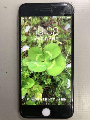 iPhone6ガラス割れ修理 from 大分市公園通り