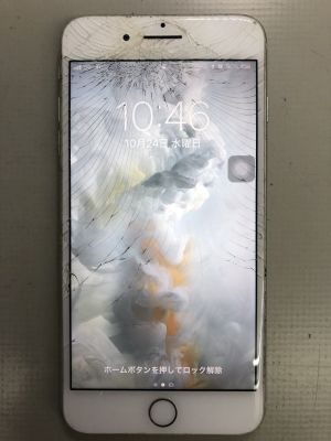 iPhone7Plusガラス割れ修理 from 大分市久原