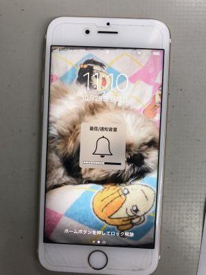iPhone6Sマナーモードにならない!? from 大分市内