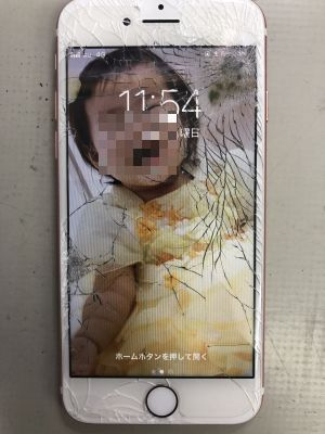iPhone7ガラス割れ修理 from 大分市葛城