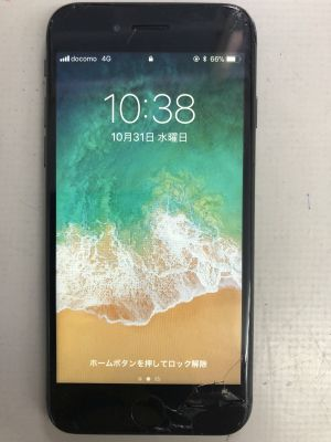 iPhone8に穴が開いた! from 大分市皆春