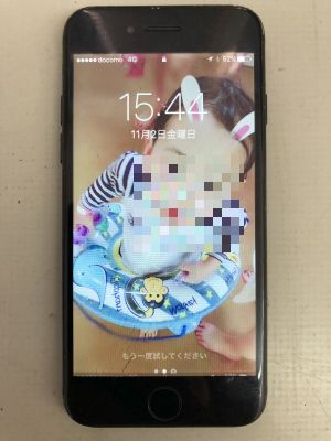 iPhone7ガラス割れ修理 from 大分市下郡