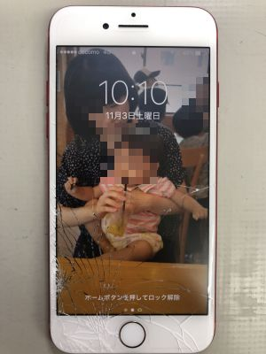 iPhone7ガラス割れ修理 from ご近所様