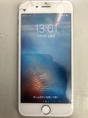 iPhone6Sマナースイッチ修理 from 大分市大手町