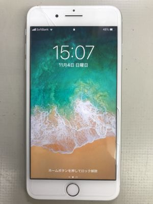 iPhone8Plusガラス割れ修理 from 大分市新川