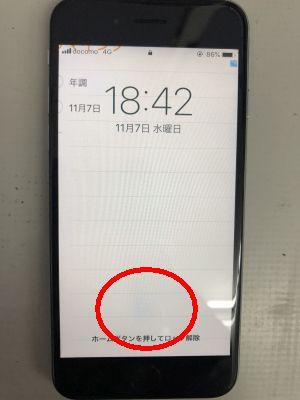 iPhone6バッテリー膨張 from 大分市中島