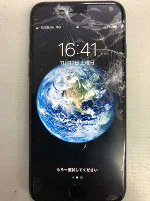 iPhone8ガラス割れ修理 from 大分市内