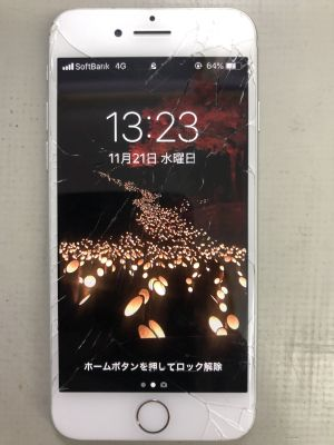 iPhone7ガラス割れ from 大分市明野