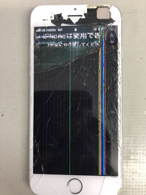 iPhone6ゴーストタッチ発生 from 別府市