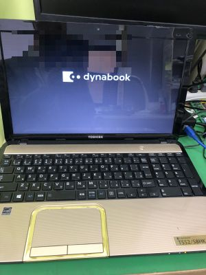 Dynabook起動しない!? from 大分市中津留