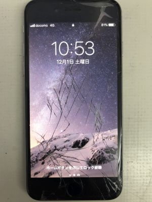 iPhone6ガラス割れ修理 from 大分市富士見が丘