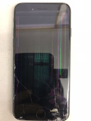 iPhoneは使用できません from 大分市萩原