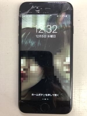 iPhone7ガラス割れ穴 from 大分市横尾