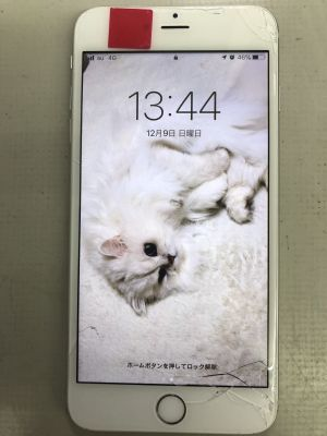 iPhone6Plusガラス割れ修理 from 富山県
