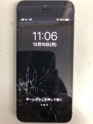 iPhone SE ガラス割れ修理 from 臼杵市