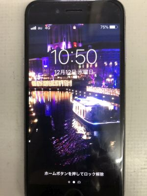 iPhone6Sバッテリー交換 from 大分市高城南