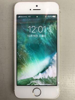 iPhone5Sバッテリ交換 from 大分市内