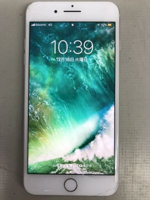 iPhone7Plusガラス割れ修理 from 日出町
