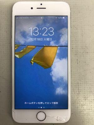 iPhone6ガラス/バッテリ交換 from 大分庄ノ原