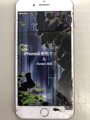 iPhone7Plus液晶不良 from 大分市内