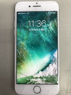 iPhone7ガラス割れ修理 from 大分市内