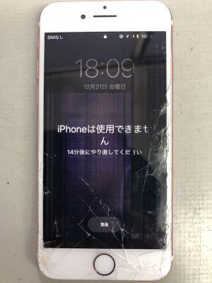 iPhone7タッチ故障 from 大分市公園通