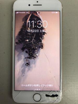 iPhone7に穴!! from 大分市京が丘