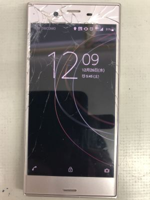 Xperia XZ ガラス割れ修理 from 大分市内