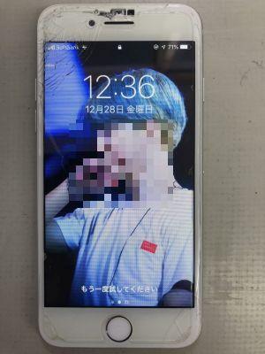 iPhone7ガラス割れ修理 from 大分市三佐