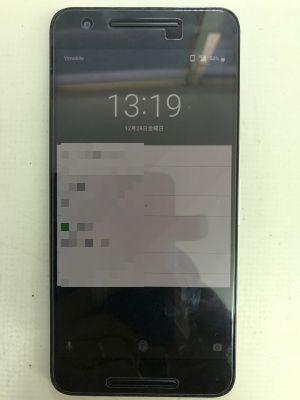 Nexus6Pバッテリー交換 from 大分市羽屋