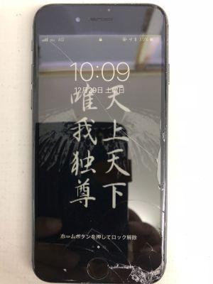 iPhone8タッチ故障 from 大分市内