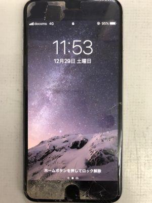 iPhone6Plusガラス割れ他修理 from 大分市内