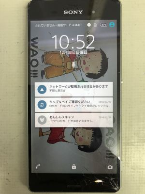 Xperia Z3ガラス割れ+タッチ故障 from 大分市高江