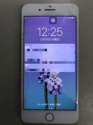iPhone7Plusガラス割れ修理 from 大分市内