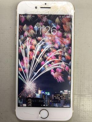 iPhone7ガラス割れ from 大分市公園通り
