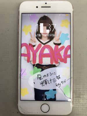 iPhone7ガラス割れ from 大分市顕徳町