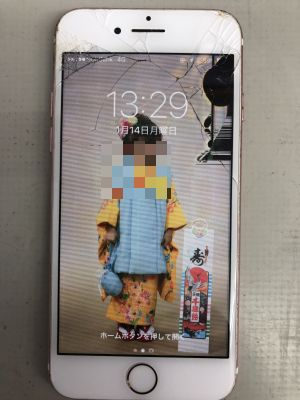 iPhone7液晶漏れ from 大分市内