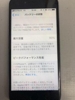 iPhone6Sバッテリー交換 from 大分市内