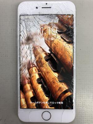 iPhone6ゲレンデで from 大分市内