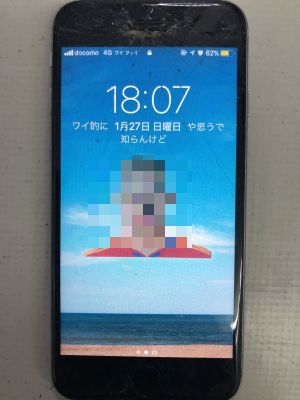 iPhone6Sパネル他修理 from 佐伯市