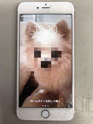 iPhone6SPlusガラス割れ修理 from 大分市内