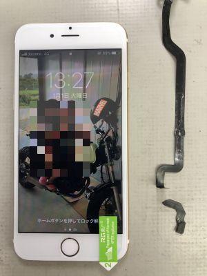 iPhone6ブラックアウト from 国東市武蔵町